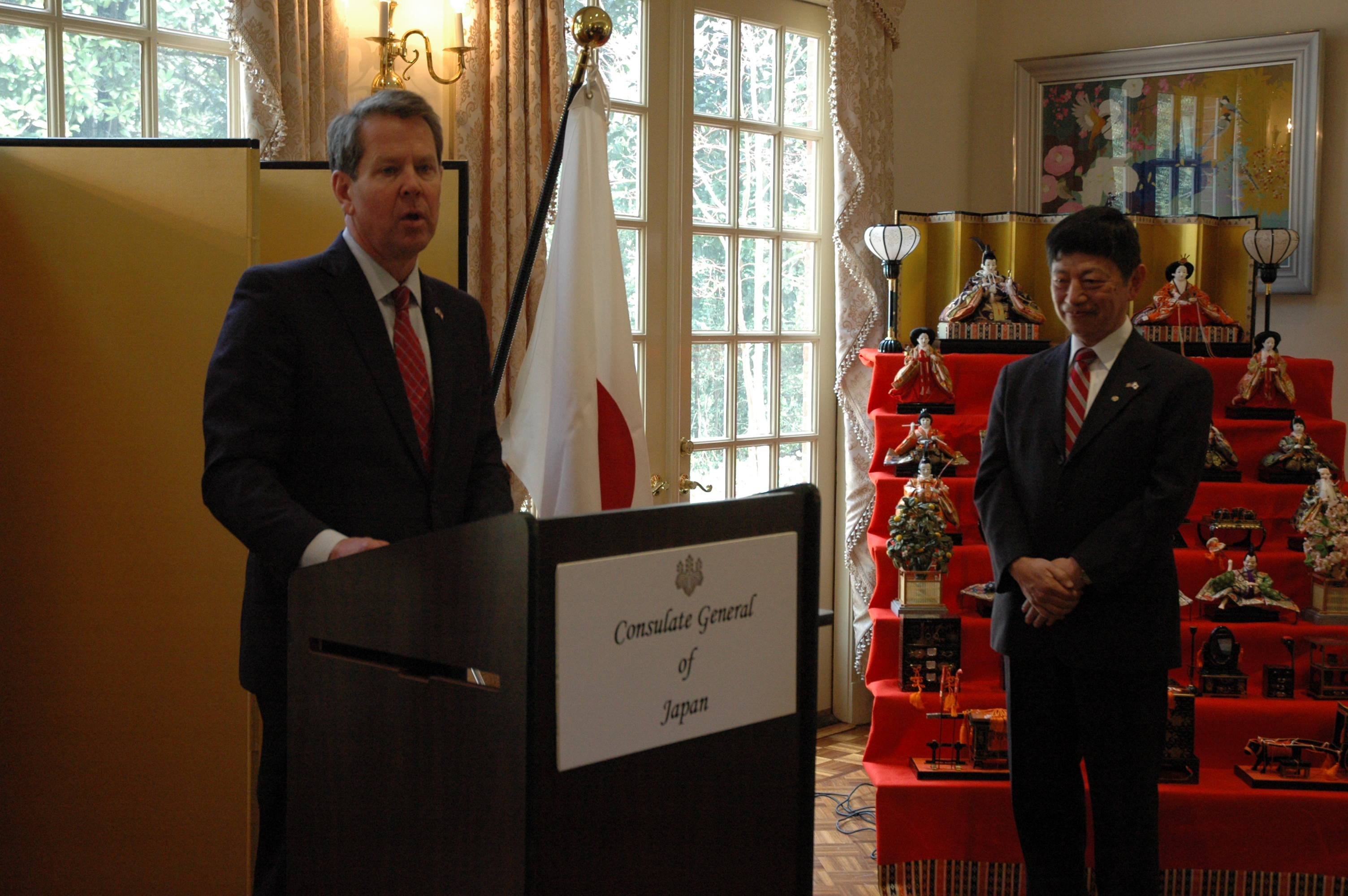 45th Anniversary of the Consulate General of Japan in Atlanta