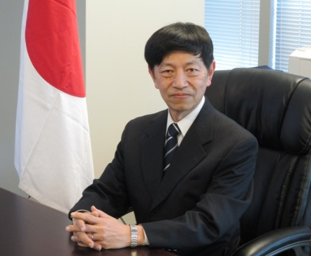 Consulate-General of Japan in ...
