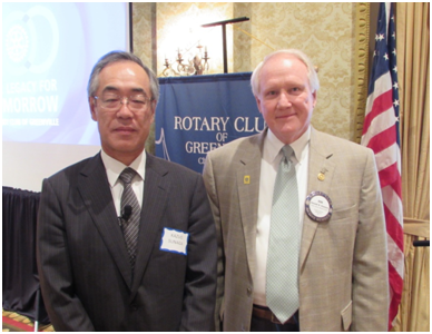 Rotary of Greenville 2015