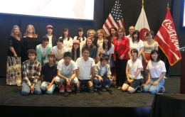 Tomodachi Initiative 2014