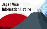 Visa Hotline
