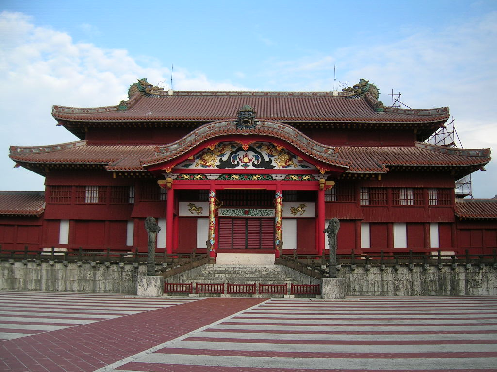 Naha in the past, History of Naha